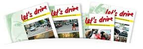 Verkehrskundeunterricht Unterlagen